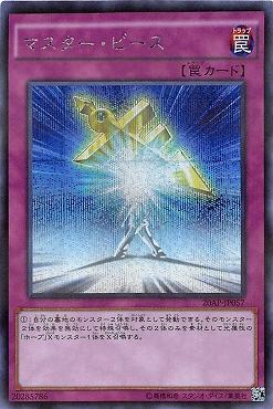 20AP2-003