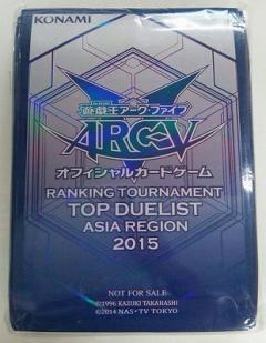 [Limited] スリーブ RANKING TOURNAMENT TOP DUELIST ASIA REGION 2015