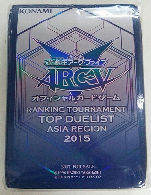 [Limited]スリーブ RANKING TOURNAMENT TOP DUELIST ASIA REGION 2015