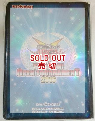 [Limited]スリーブ Open Tournament 2016  (青)